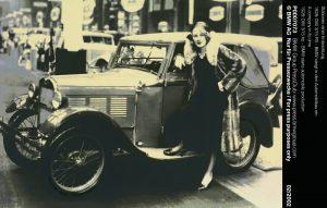 BMW Geschiedenis Dixi